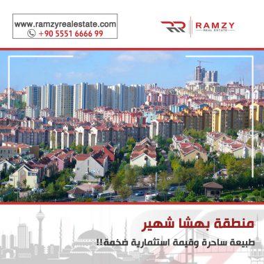 Image for منطقة بهشا شهير في إسطنبول … طبيعة ساحرة وقيمة استثمارية ضخمة
