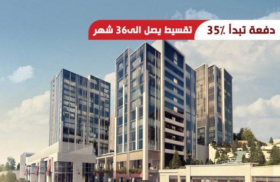 شقق للبيع في تقسيم – اسطنبول ضمن ارقى المشاريع السكنية || PRO 171
