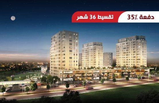 شقق سكنية بمساحات واسعة وتشطيبات راقية للبيع في إسطنبول الأوروبية || PRO 092