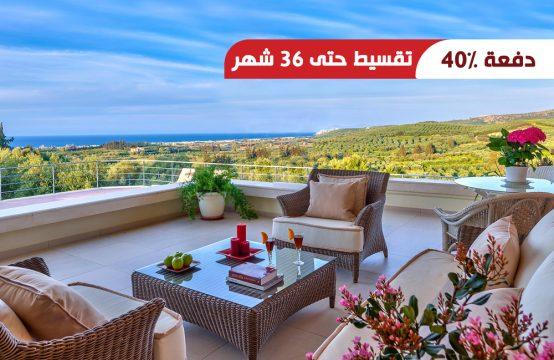 فلل رخيصة للبيع في إسطنبول – بيليك دوزو || PRO 168