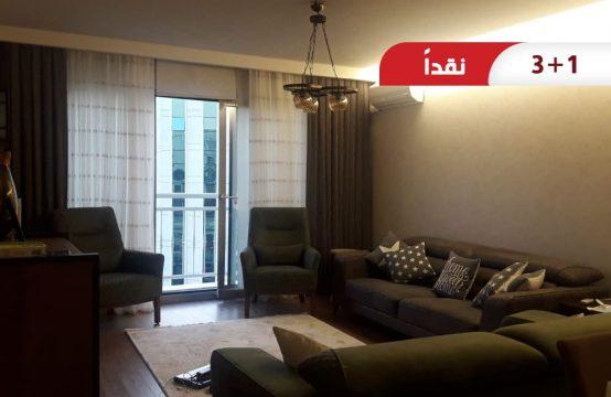 شقة ثلاث غرف وصالة للبيع في إسطنبول – اسنيورت || REF 707