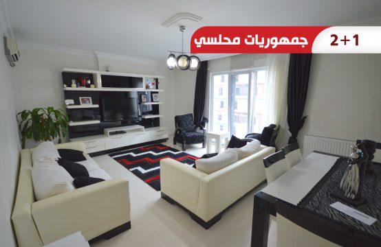 شقة 2+1 للبيع في إسطنبول جمهوريات محلسي || REF 375