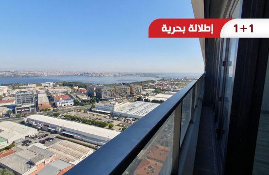 شقة للبيع في اسطنبول أفجلار بإطلالة بحرية رائعة || REF 380