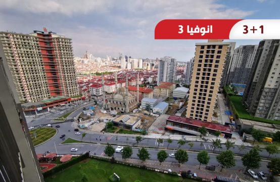 شقة مفروشة للبيع في إسطنبول الأوروبية ضمن مجمع انوفيا3 || REF 381