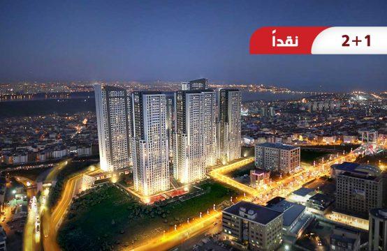 شقة 2+1 للبيع في إسطنبول الاوروبية بسعر 280.000 ليرة تركية فقط || REF 713