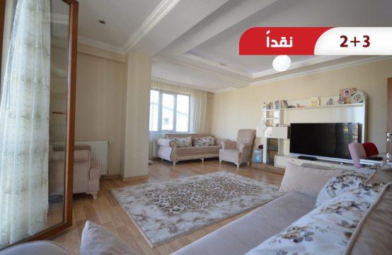 شقة للبيع في إسطنبول بيليك دوزو بموقع وسعر مميز || REF 370
