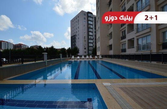 شقة غرفتين وصالة للبيع في إسطنبول – بيليك دوزو  || REF 371