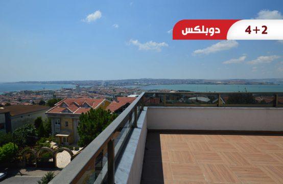 شقة دوبلكس للبيع في إسطنبول – بيوك شكمجة بإطلالة ساحرة على البحر || REF 372