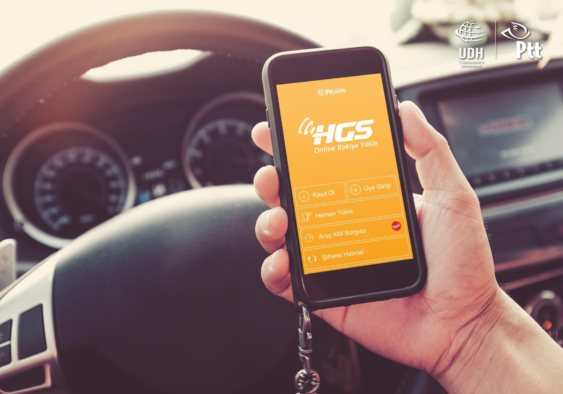 كيف يتم تعبئة بطاقة الـ HGS؟
