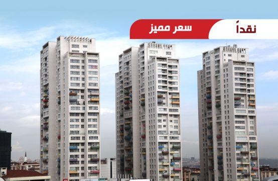 شقة للبيع في إسطنبول الأوروبية ضمن مجمع سكني بسعر مميز || REF 387
