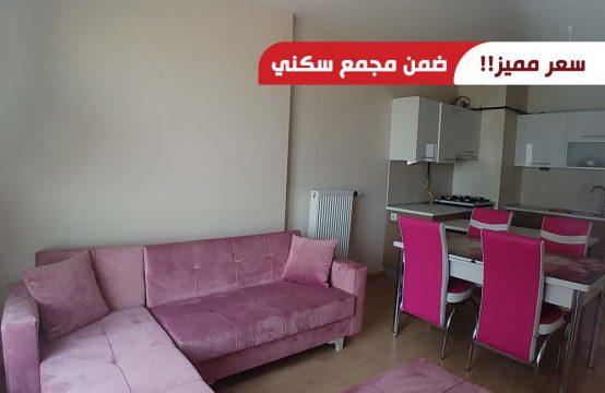 شقة للبيع في اسطنبول الأوروبية بسعر مميز || REF 388