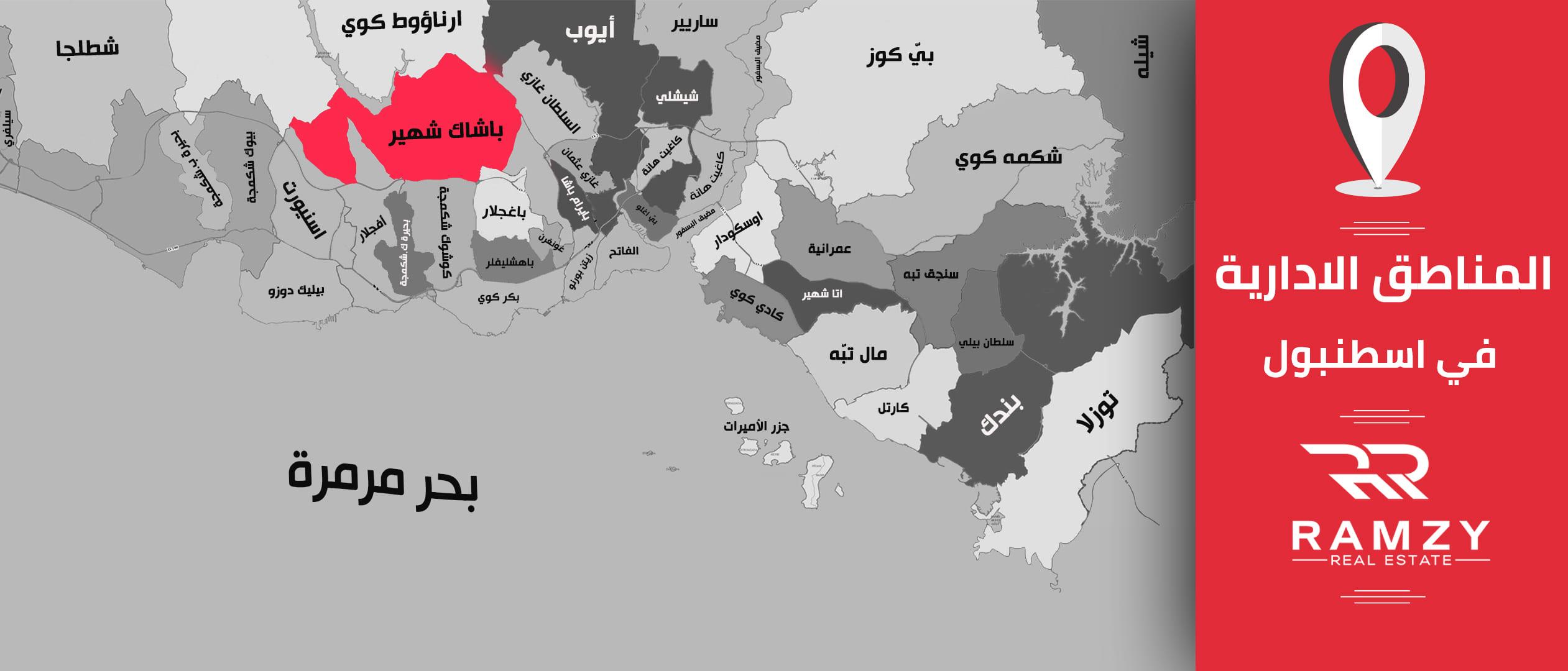 أين تقع منطقة باشاك شهير