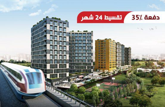 فرص استثمارية في تركيا – شقق للبيع في كوشوك شكمجة || PRO 177