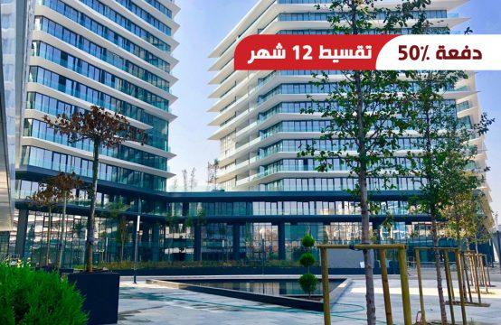 شقق للبيع في يني بوسنا إسطنبول بدفعة 50% وأقساط حتى 12 شهر || PRO 184