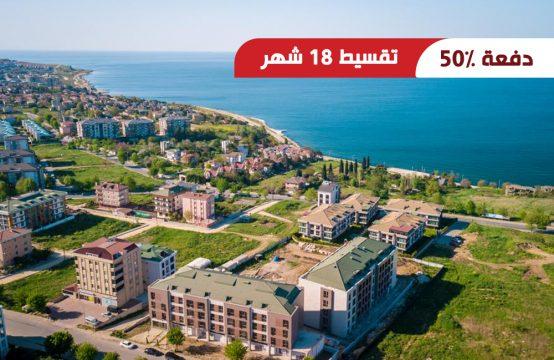 شقق عالبحر للبيع في إسطنبول – بيوك شكمجة || PRO 186