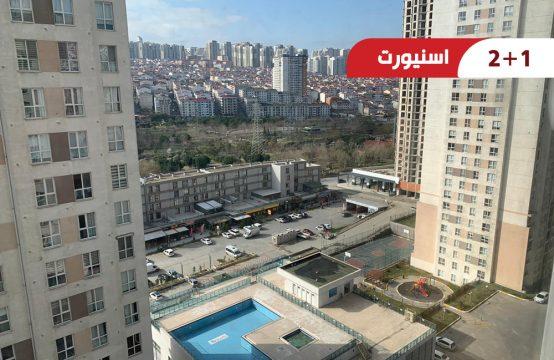 شقة للبيع في اسطنبول ضمن مجمع جاهز بسعر 295.000 ليرة تركية || REF 397
