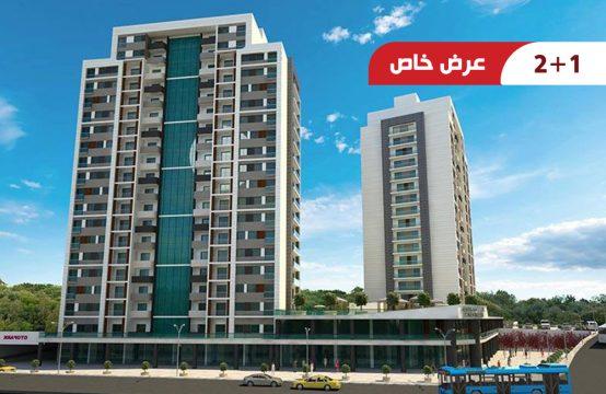 شقة غرفتين وصالة للبيع في اسطنبول || REF 399