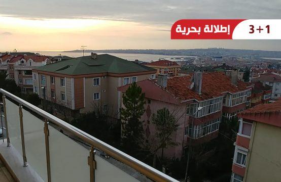 شقة باطلالة بحرية للبيع في اسطنبول || REF 400