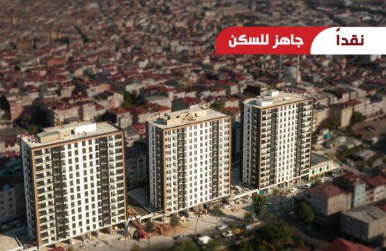 شقق للبيع في بايرام باشا اسطنبول || PRO 197