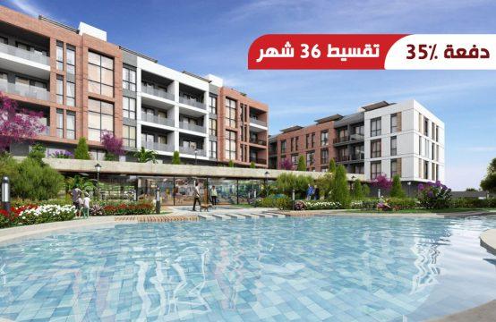 فرصة للتملّك ضمن أفضل العقارات في اسطنبول || PRO 205