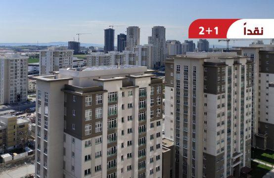 شقة 2+1 للبيع في اسطنبول بهشا شهير بإطلالة رائعة على الوادي || REF 346