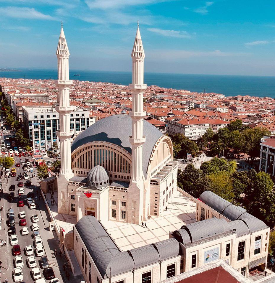 منطقة أفجلار - اسطنبول