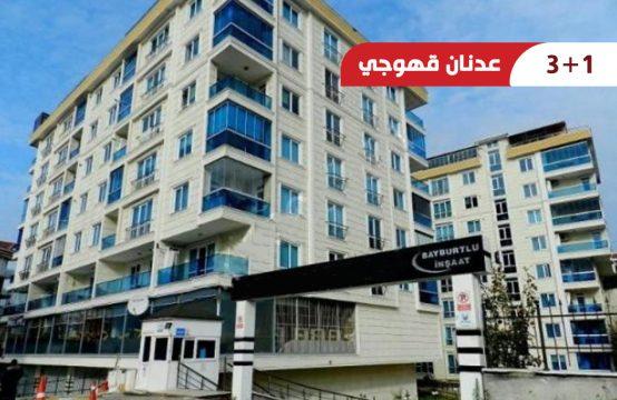 شقة 3+1 للبيع  في اسطنبول عدنان قهوجي بسعر مميز || REF 402