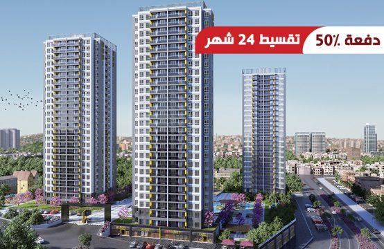 شقق للبيع في غونغرين إسطنبول ضمن مجمع جاهز للسكن || PRO 208