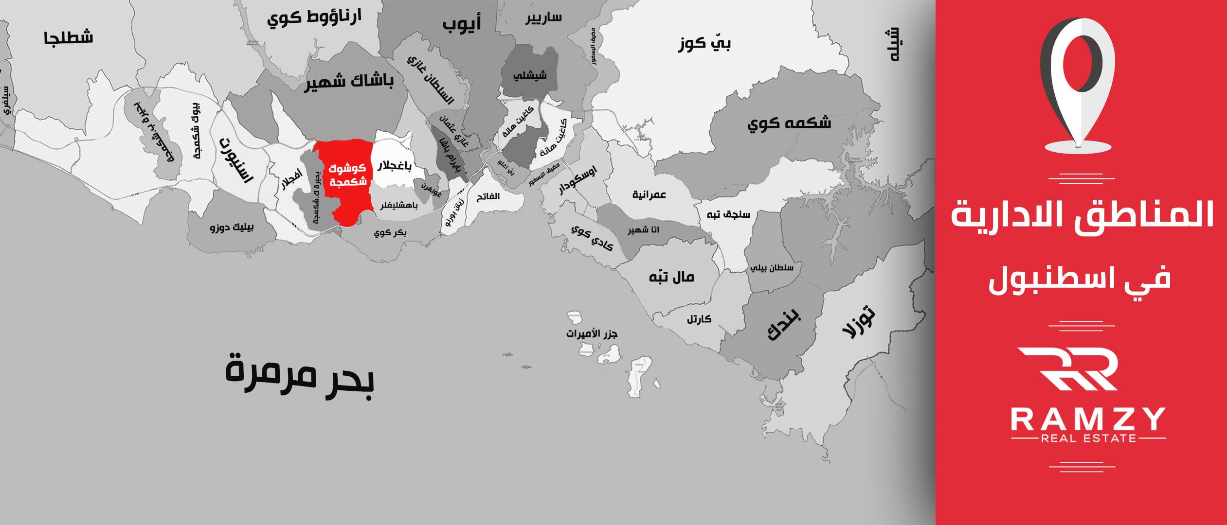 موقع كوشوك شكمجة على الخريطة