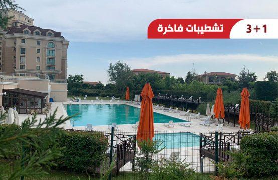 شقة ثلاث غرف وصالة في اسطنبول، بإطلالة طبيعية رائعة || REF 413