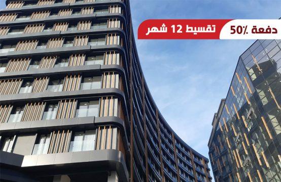شقق للبيع في مركز إسطنبول الأوروبية – غازي عثمان باشا || PRO 209